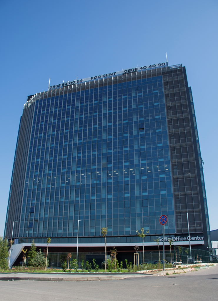 Sofia Office Center